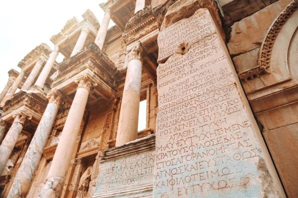 Ephesus group tour